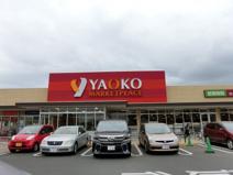 ヤオコー・八千代大和田店