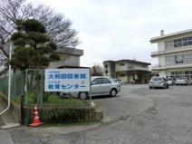 八千代市役所 大和田図書館