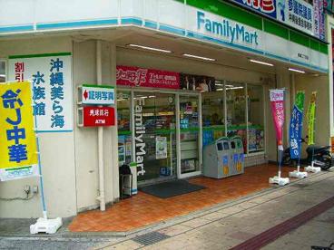 ファミリーマート前島二丁目店の画像1