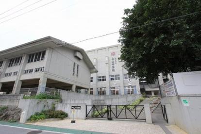 上山中学校の画像1
