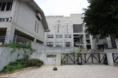 上山中学校の画像2