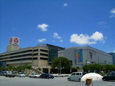 サンエー那覇メインプレイス店の画像1