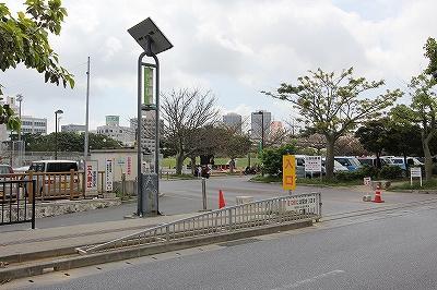 新都心公園の画像1