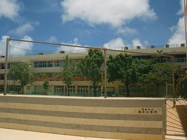 那覇小学校の画像3