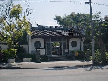 福州園の画像1