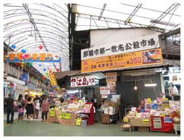 第一牧志公設市場の画像1