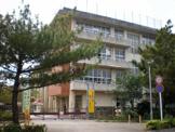 城岳小学校
