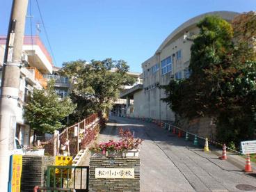 松川小学校の画像1