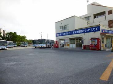 那覇バス(株) 石嶺営業所の画像1