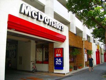 マクドナルド ひめゆり通り店の画像1