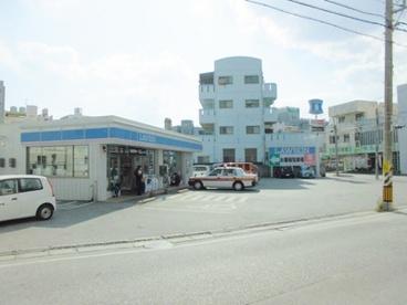 ローソン 那覇三原一丁目の画像1
