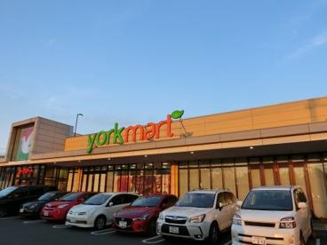 (株)ヨークマート 八千代台店の画像1