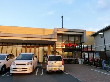 (株)ヨークマート 八千代台店の画像2