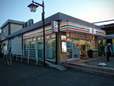 セブン−イレブンJR四条畷駅店