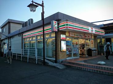 セブン−イレブンJR四条畷駅店の画像1