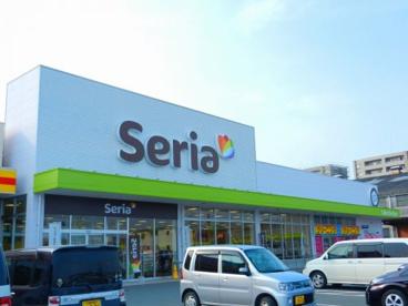 Seriaの画像1