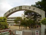 与儀小学校