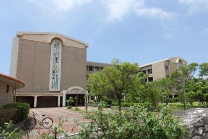 沖縄県立看護大学の画像3