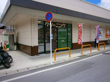 マックスバリュ壷川店の画像3
