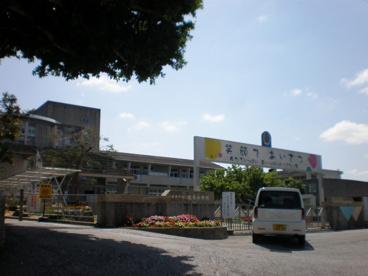 識名小学校の画像2
