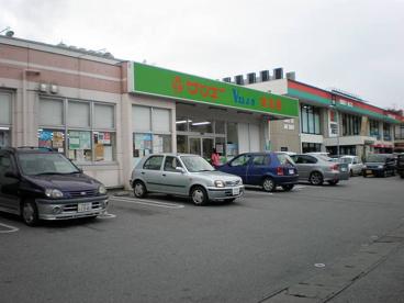 サンエーV21よぎ食品館の画像1
