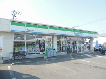 ファミリーマート 筑後東山ノ井店の画像1