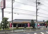 ガスト 開成町店