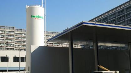 イワタニ水素ステーションの画像1