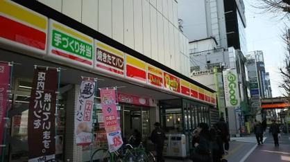 デイリーヤマザキ森ノ宮駅前店の画像1