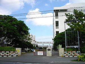 那覇工業高校の画像1