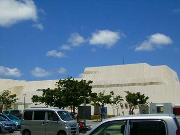 沖縄県立博物館・美術館の画像1
