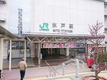 JR水戸駅の画像1