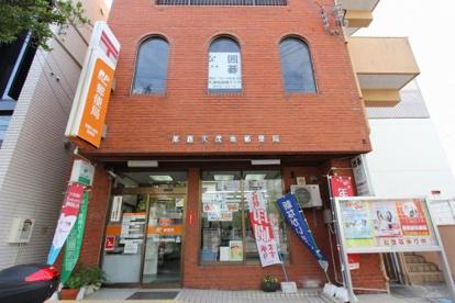 那覇久茂地郵便局の画像1