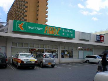タウンプラザかねひで壺川店の画像1