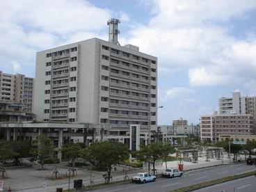沖縄総合事務局の画像1