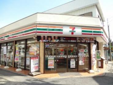 セブンイレブン 船橋湊町店の画像1