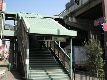 地下鉄御堂筋線「江坂」駅の画像1