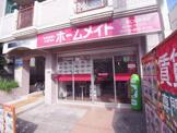 ホームメイトFC四条畷店