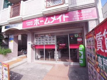 ホームメイトFC四条畷店の画像1