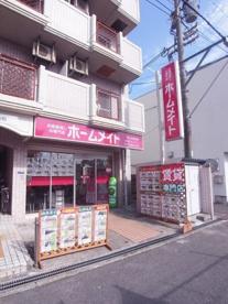 ホームメイトFC四条畷店の画像2