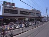 グルメシティ・野崎店