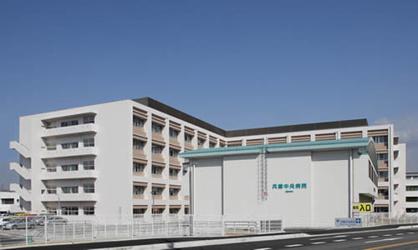 兵庫中央病院の画像1