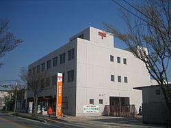 三田郵便局の画像1