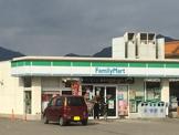 ファミリーマート柏原南多田店