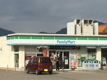 ファミリーマート柏原南多田店の画像1