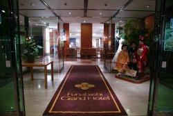 船橋グランドホテルの画像1