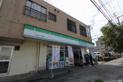 ファミリーマート・古島二丁目店の画像1