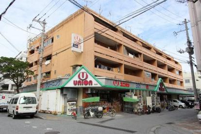 ユニオン前島店の画像3