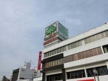 リブレ京成八千代台ユアエルム店の画像1