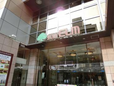 リブレ京成八千代台ユアエルム店の画像2
